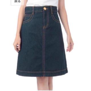アクアガール(aquagirl)のアクアガール 台形 デニムスカート(ひざ丈スカート)