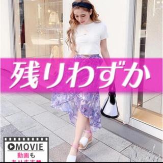 Rady - Rady ペイズリーラップスカート♡