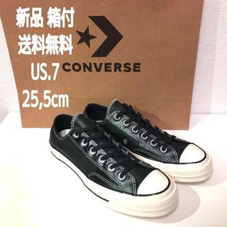 CONVERSE - ★レア度高め★ ct70 チャックテイラー ブラックレザー 新品未使用