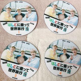 EXO - EXO CBX DVD