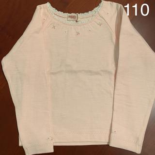 スーリー(Souris)の【未使用品】Souris 長袖シャツ110サイズ(Tシャツ/カットソー)