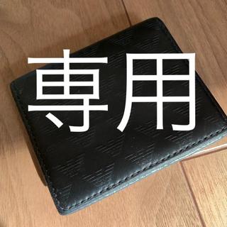エンポリオアルマーニ(Emporio Armani)のエンポリオアルマーニ 小銭入れ(折り財布)