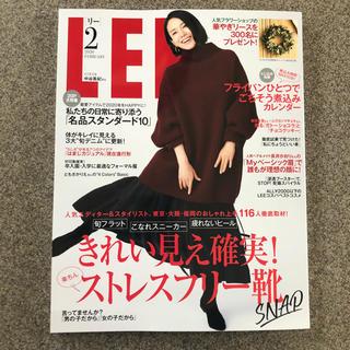 集英社 -  LEE2月号 最新号