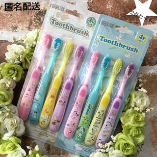 スヌーピー(SNOOPY)の🍀スヌーピー  のイラスト違い歯ブラシ(2点セット)💕(歯ブラシ/歯みがき用品)