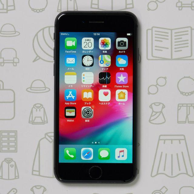 iPhone(アイフォーン)の【A】iPhone8/64/SIMフリー スマホ/家電/カメラのスマートフォン/携帯電話(スマートフォン本体)の商品写真