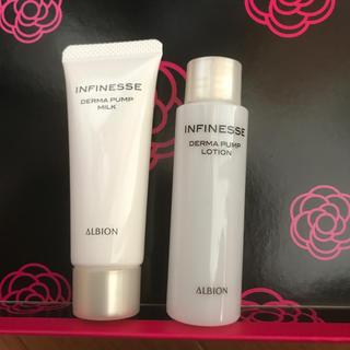 ALBION - アルビオン★アンフィネス乳液&化粧水