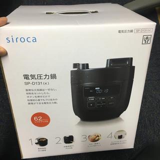 新品未使用 電気圧力鍋 2リットル ブラック色  SP-D131(K)