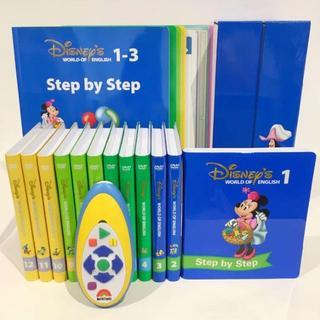 Disney - 【キレイ!】2016年購入!ディズニー英語システム ステップバイステップ