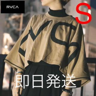 ルーカ(RVCA)の即日発送!RVCA レディース ロンT Sサイズ クロップド丈 ショート丈(Tシャツ(長袖/七分))