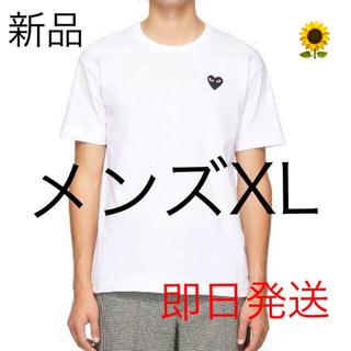 コムデギャルソン(COMME des GARCONS)の即日発送!ブラックハート プレイコムデギャルソン メンズ Tシャツ XLサイズ (Tシャツ/カットソー(半袖/袖なし))