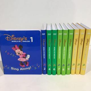 Disney - 【売り切り!】2012年購入!ディズニー英語システム シングアロングDVD