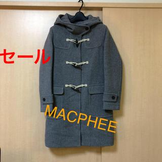 マカフィー(MACPHEE)のお値下げ マカフィー ダッフルコート(ダッフルコート)