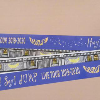 Hey! Say! JUMP - Hey! Say! JUMP 銀テープ