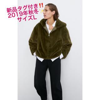 ZARA - 新品タグ付き‼️2019年秋冬✨ZARA ザラ  フェイクファージャケット