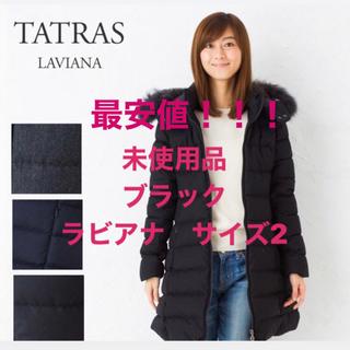 TATRAS - タトラス ラヴィアナ ラビアナ 黒