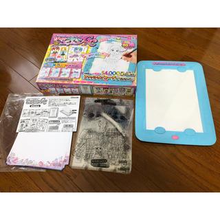 アガツマ(Agatsuma)のガールズデザイナーコレクションGC(知育玩具)
