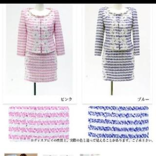 アンディ(Andy)のイルマ 新品 スーツ セット ホワイト×ブルー(スーツ)