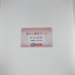 ニシマツヤ(西松屋)の西松屋 株主優待カード 5000円分(ショッピング)