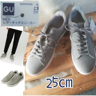 GU - GU メンズ レザータッチスニーカー グレー 25cm
