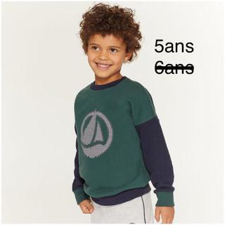 プチバトー(PETIT BATEAU)のプチバトー  カラーブロック長袖プルオーバー(Tシャツ/カットソー)