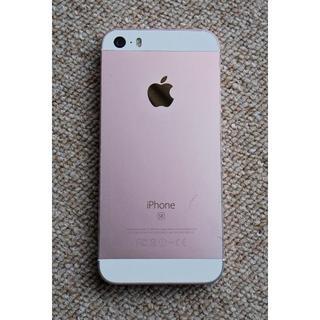 Apple - 最終値下げ iphone SE 16GB ソフトバンク 動作正常 初期化済