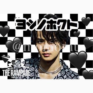 ザランページ(THE RAMPAGE)のHOKUTO ネームボード 20(ミュージシャン)