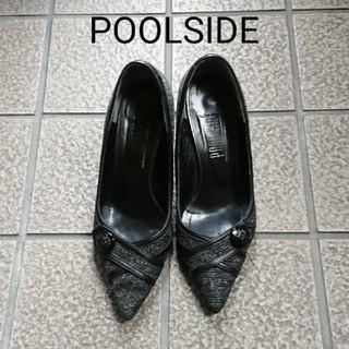 プールサイド(POOL SIDE)のプールサイド ポインテッドトゥ パンプス ツイード(ハイヒール/パンプス)