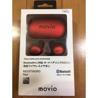 ワイヤレスイヤホン Bluetooth4.2