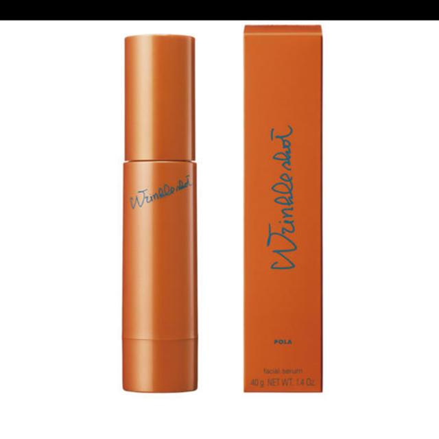 POLA(ポーラ)のリンクルショット ジオ セラム 新品未開封 コスメ/美容のスキンケア/基礎化粧品(美容液)の商品写真