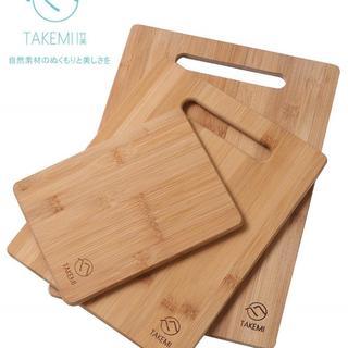 【ラスト一点♪】まな板 3点セット 竹製 カッティングボード170 (調理道具/製菓道具)