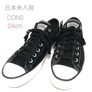 CONVERSE - 【国内未発売】CONS converse コンバース ct70 黒 24cm
