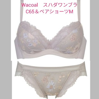 Wacoal - ワコールSUHADA ONE  3/4C  C65&ショーツ グレイッシュ
