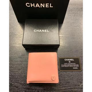 CHANEL - 美品★ シャネル ★2つ折り財布 ココボタン レザー ロゴ ココマーク 箱カード