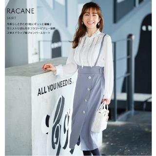 tocco - ウエストりぼん付きフラワービジュー装飾2WAYラップ風ジャンパースカート