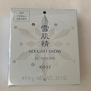 セッキセイ(雪肌精)の雪肌精 スノー CC パウダー ファンデーション 新品 01 おしろい(ファンデーション)