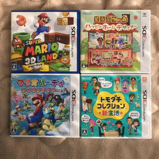 マリオなど 3DSソフト 4点セット