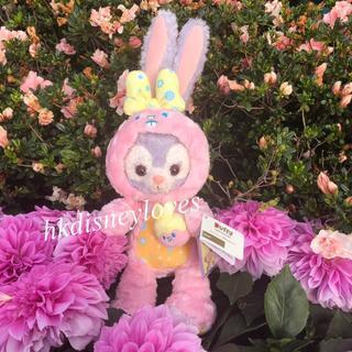 Disney - 【香港ディズニー】新商品☆20年イースターバニーぬいぐるみSSステラルー