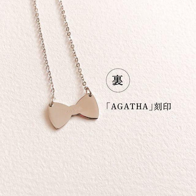 AGATHA(アガタ)のほぼ未使用|AGATHA*リボン型ネックレス レディースのアクセサリー(ネックレス)の商品写真