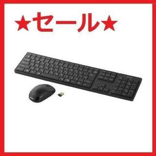 無線 キーボード マウス セット ワイヤレス バッファロー 120(PC周辺機器)