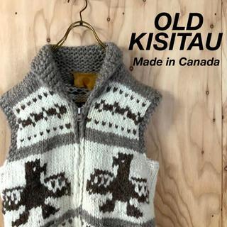 OLD KISITAU カナダ製  カウチンニットベスト カナディアンセーター