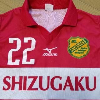 MIZUNO - 静岡学園 ユニフォーム