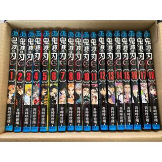 集英社 - 【本日発送】鬼滅の刃1〜18巻全巻セット
