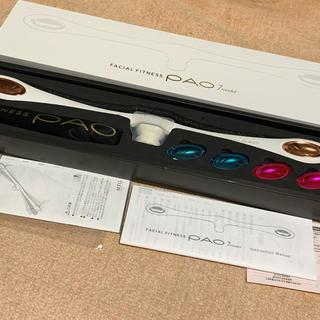 リファ(ReFa)のFACIAL FITNESS PAO 7model 正規品 (フェイスケア/美顔器)