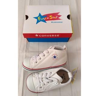 コンバース(CONVERSE)のコンバース スニーカー ベビー 靴 オールスター 子供 新品 15cm(スニーカー)