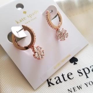 kate spade new york - 新品【ケイトスペード】フラワー ドロップピアス ローズゴールド