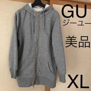 GU - GU ジーユー 裏ボアスウェットロングパーカー XL コーディガン 暖かい 冬