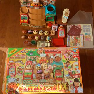 アンパンマン - アンパンマン ジャムおじさんのパン工場DX おもちゃ