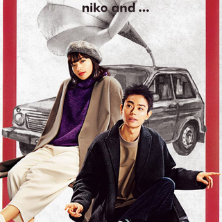 ニコアンド(niko and...)のキーネックケーブルニット(ニット/セーター)