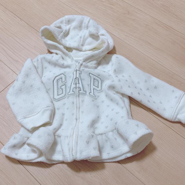 GAP(ギャップ)のGAP ペプラムパーカー キッズ/ベビー/マタニティのベビー服(~85cm)(ジャケット/コート)の商品写真