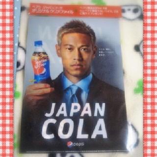 本田圭佑クリアファイル ⚽2枚(スポーツ選手)